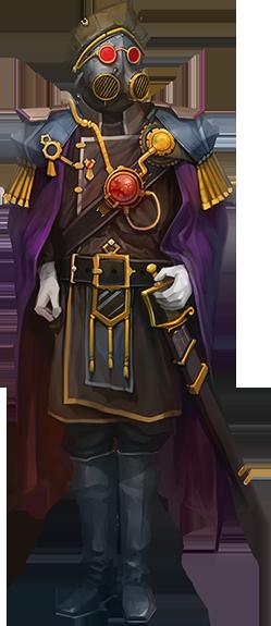 Генерал Культа